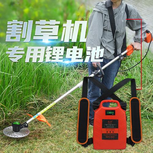 锂电池电动割草机